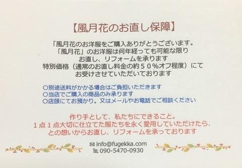 565B109A-E252-414A-BBB1-82DBD542DFE0.jpeg